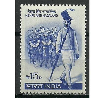 Znaczek Indie 1967 Mi 440 Czyste **