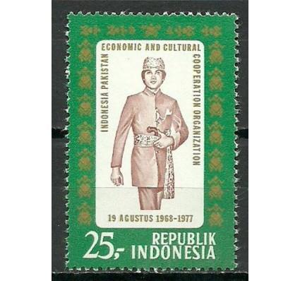 Znaczek Indonezja 1977 Mi 882 Czyste **