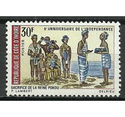 Znaczek Wybrzeże Kości Słoniowej 1968 Mi 334 Czyste **