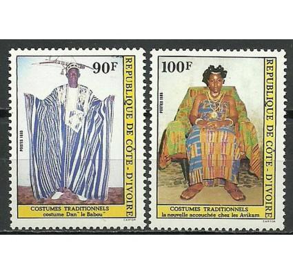 Znaczek Wybrzeże Kości Słoniowej 1985 Mi 847-848 Czyste **