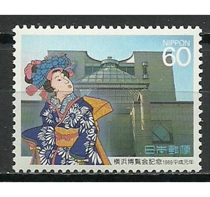 Znaczek Japonia 1989 Mi 1830 Czyste **