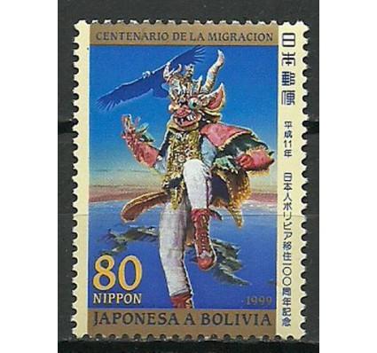 Znaczek Japonia 1999 Mi 2695 Czyste **