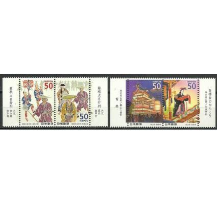Znaczek Japonia 2009 Mi 5031-5034 Czyste **