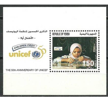 Znaczek Jemen 1996 Mi bl 22 Czyste **