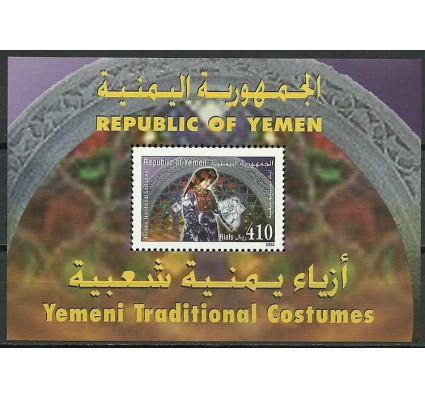 Znaczek Jemen 2003 Mi bl 38 Czyste **