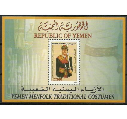 Znaczek Jemen 2004 Mi bl 43 Czyste **