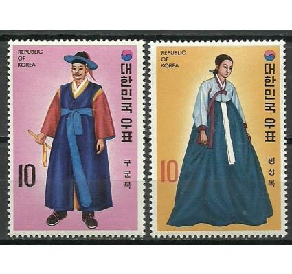 Znaczek Korea Południowa 1973 Mi 897-898 Czyste **