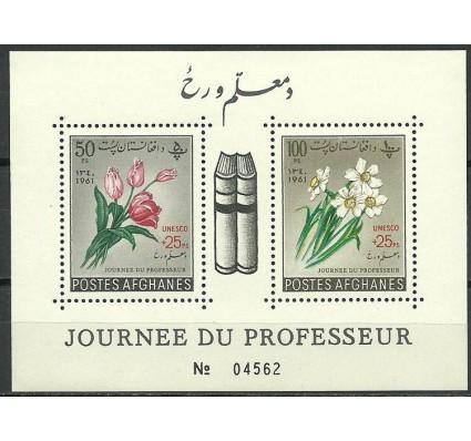 Znaczek Afganistan 1961 Mi bl 19A Czyste **