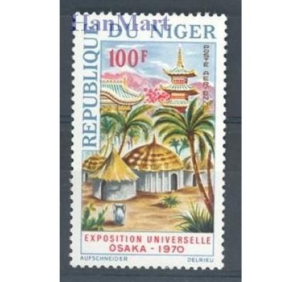 Znaczek Niger 1970 Mi 239 Czyste **
