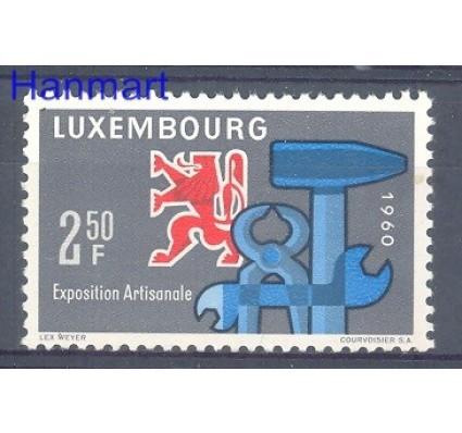 Luksemburg 1960 Mi 622 Czyste **