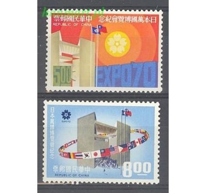 Znaczek Tajwan 1970 Mi 762-763 Czyste **