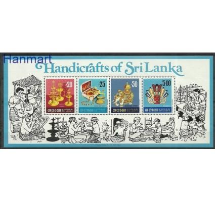 Znaczek Sri Lanka 1977 Mi bl 7 Czyste **