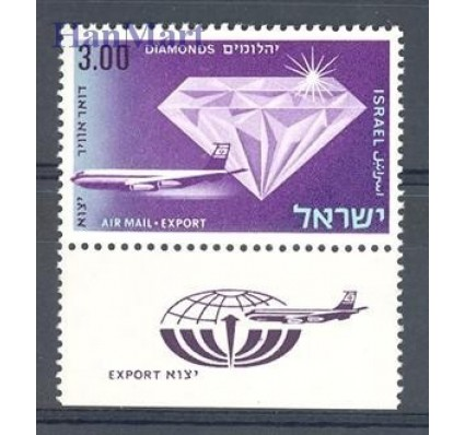 Znaczek Izrael 1968 Mi 415 Czyste **
