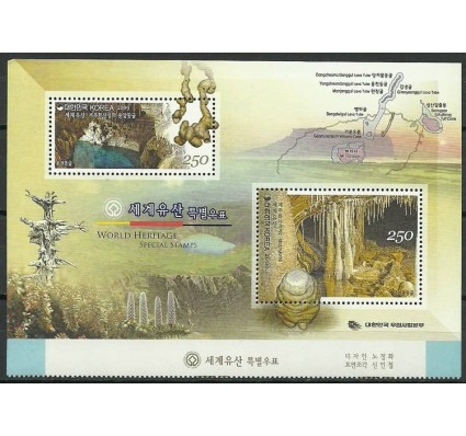 Znaczek Korea Południowa 2009 Mi 2708-2709 Czyste **