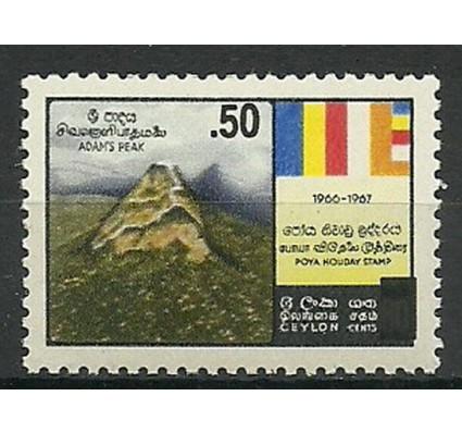 Znaczek Sri Lanka 2007 Mi 1614 Czyste **