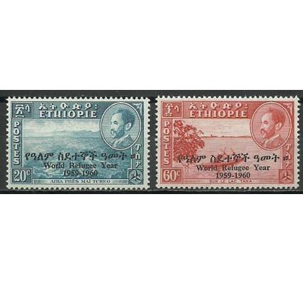 Znaczek Etiopia 1960 Mi 389-390 Czyste **