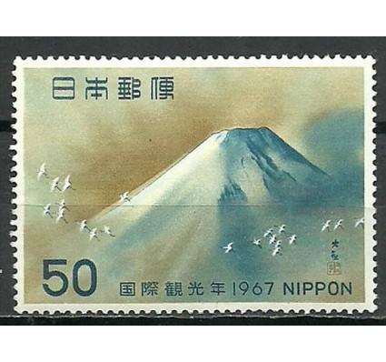 Znaczek Japonia 1967 Mi 973 Czyste **