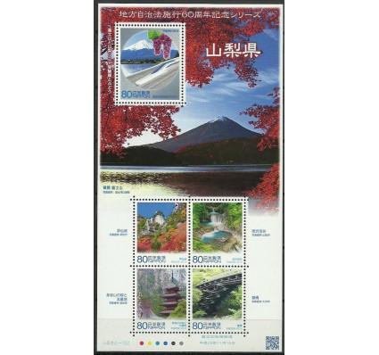Znaczek Japonia 2013 Mi bl 240 Czyste **