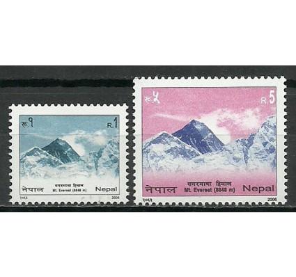 Znaczek Nepal 2006 Mi 872+874 Czyste **
