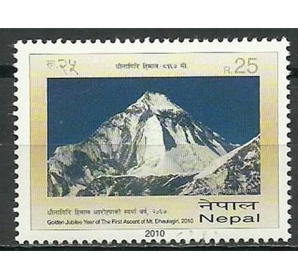 Znaczek Nepal 2010 Mi 999 Czyste **