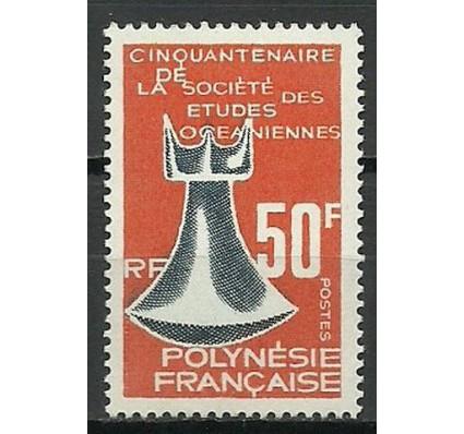Znaczek Polinezja Francuska 1967 Mi 67 Czyste **