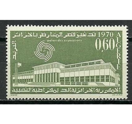 Znaczek Algieria 1970 Mi 558 Czyste **