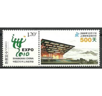 Znaczek Chiny 2008 Mi zf 4018 Czyste **