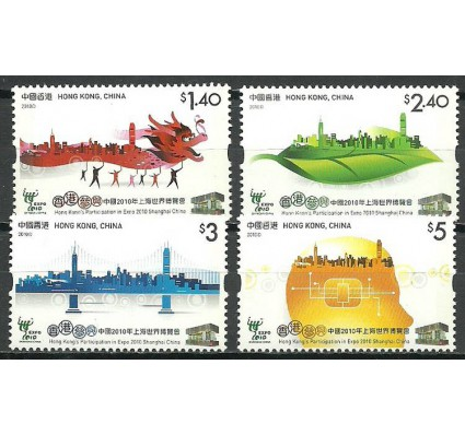 Znaczek Hong Kong 2010 Mi 1560-1563 Czyste **