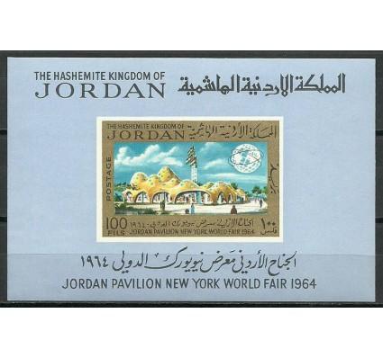 Znaczek Jordania 1985 Mi bl 24 Czyste **