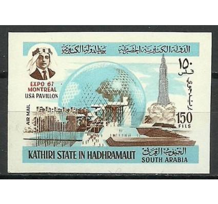 Znaczek Kathiri State of Seiyun 1967 Mi 165B Czyste **