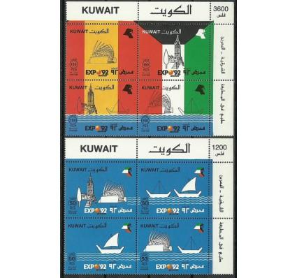 Znaczek Kuwejt 1992 Mi 1305-1312 Czyste **