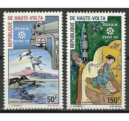 Znaczek Górna Wolta 1970 Mi 305-306 Czyste **