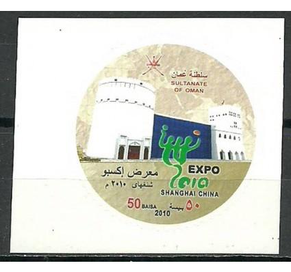 Znaczek Oman 2010 Mi 661 Czyste **