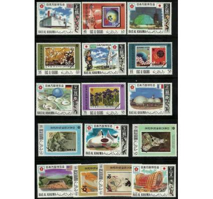 Znaczek Ras Al Khaima 1970 Mi 410-425 Czyste **