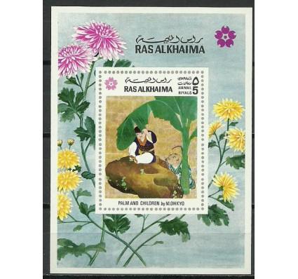 Znaczek Ras Al Khaima 1970 Mi bl 95 Czyste **