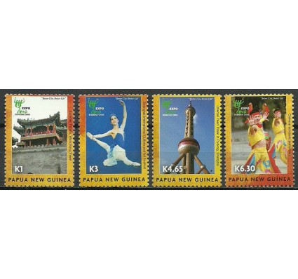 Znaczek Papua Nowa Gwinea 2010 Mi 1544-1547 Czyste **