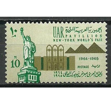Znaczek Egipt 1984 Mi 743 Czyste **