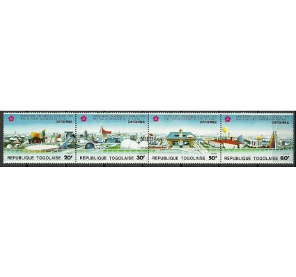 Znaczek Togo 1970 Mi 803-806 Czyste **
