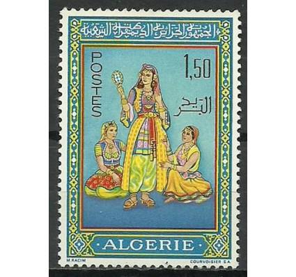 Znaczek Algieria 1966 Mi 465 Czyste **