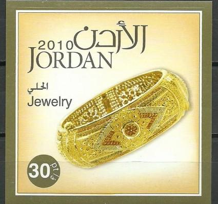 Znaczek Jordania 2011 Mi bl 141 Czyste **