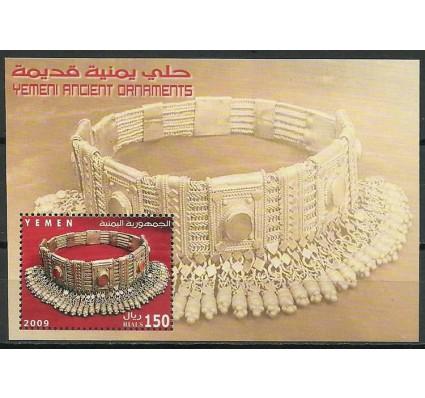 Znaczek Jemen 2009 Mi bl 58 Czyste **