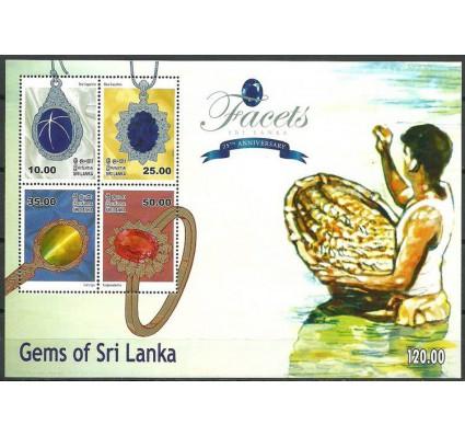 Znaczek Sri Lanka 2015 Mi bl 153 Czyste **