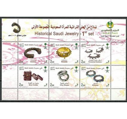 Znaczek Arabia Saudyjska 2010 Mi ark 1557-1562 Czyste **