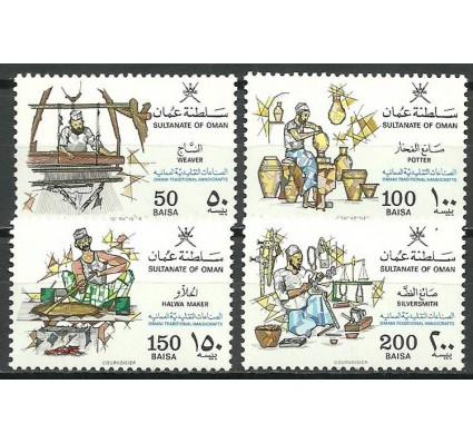 Znaczek Oman 1988 Mi 317-320 Czyste **