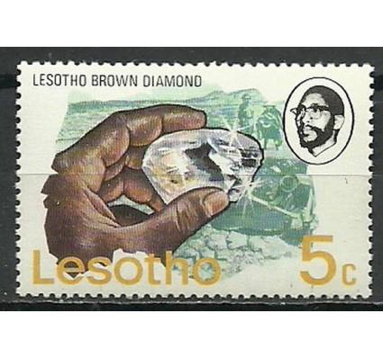 Znaczek Lesotho 1976 Mi 202 Czyste **