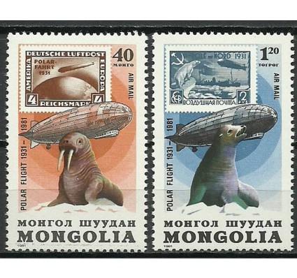 Znaczek Mongolia 1981 Mi 1415+1419 Czyste **