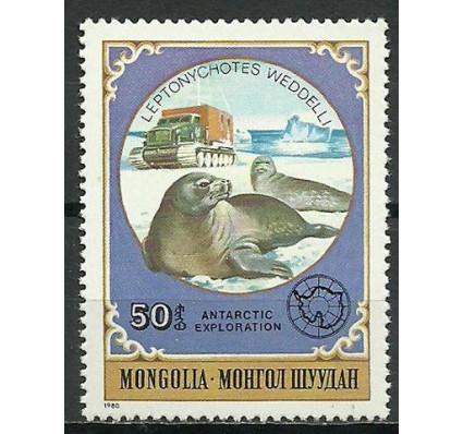 Znaczek Mongolia 1980 Mi 1339 Czyste **