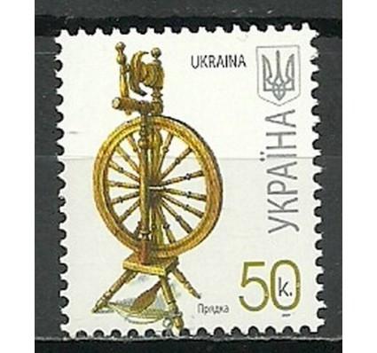 Znaczek Ukraina 2007 Mi 833 Czyste **