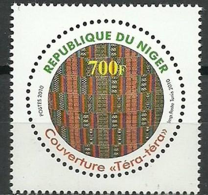 Znaczek Niger 2010 Mi 2013 Czyste **