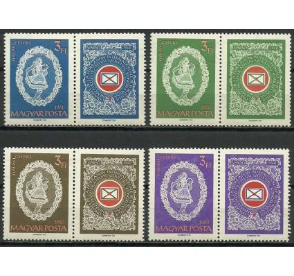 Znaczek Węgry 1960 Mi zf1698-1701 Z podlepką *